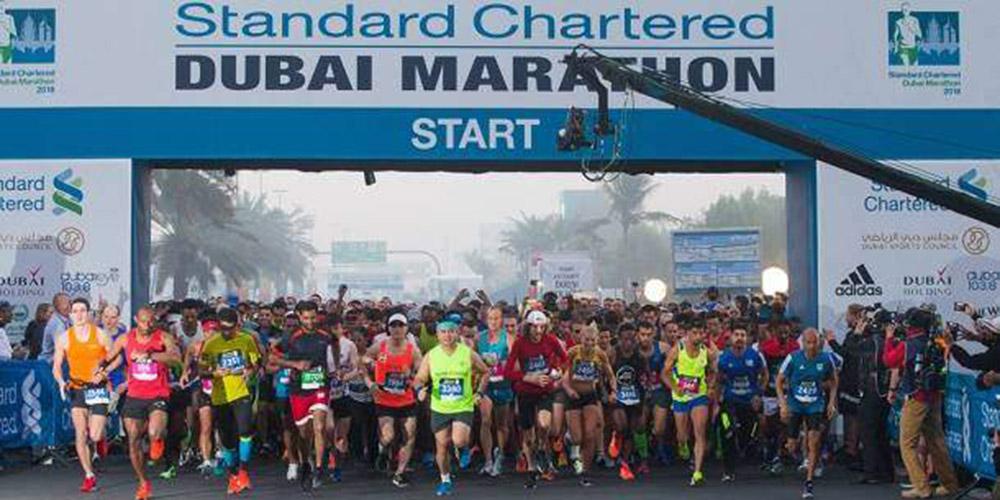 Le migliori maratone del 2020 nel mondo! Più Sport